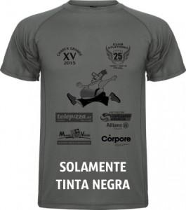 camisetas-sublimacion