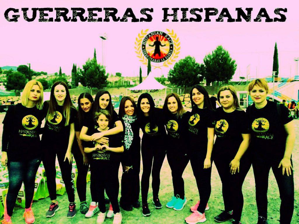 camisetas hispanian race