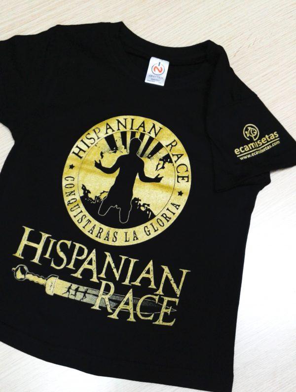 camisetas hispanian race personalizadas