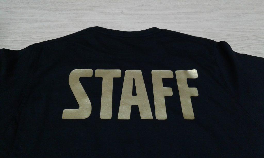 camisetas monitor