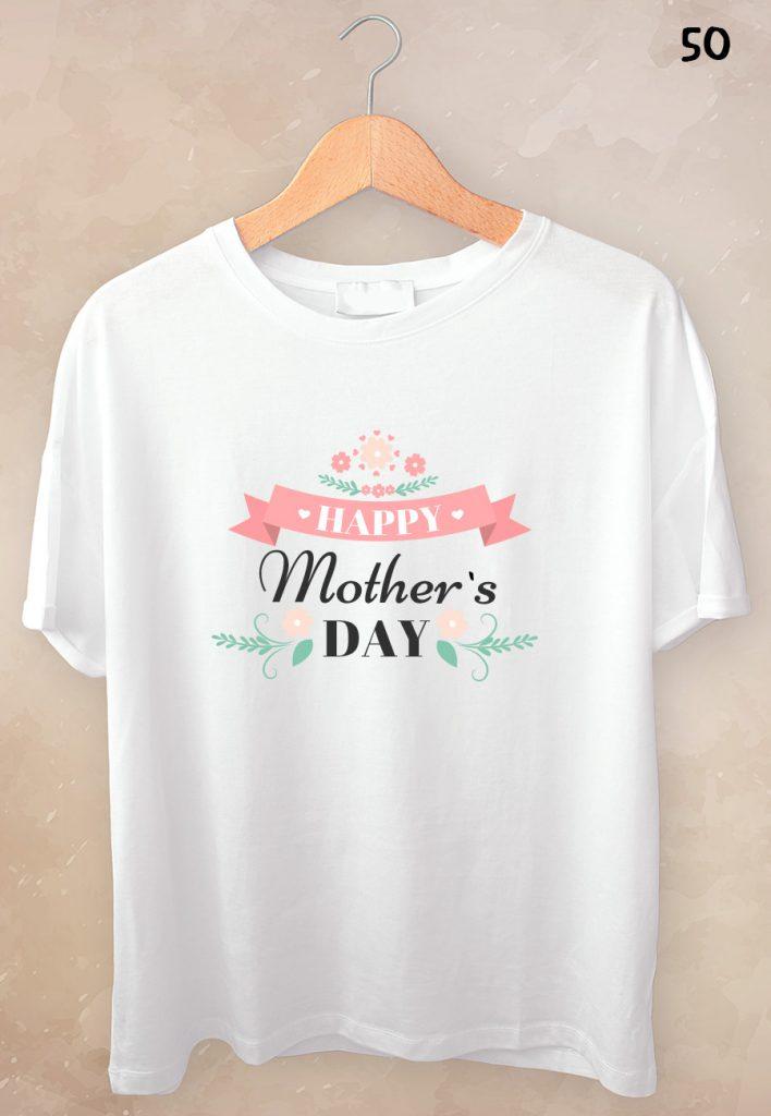dia de la madre camisetas personalizadas