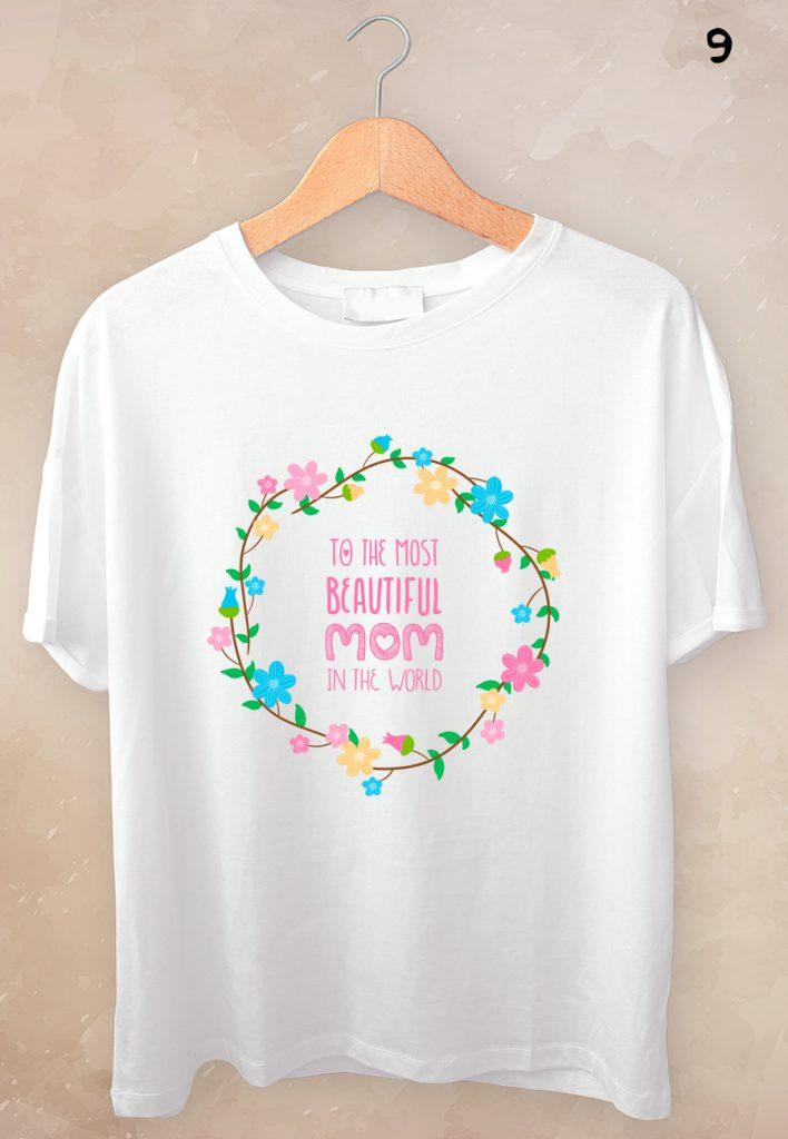 Cuando es dia de la madre